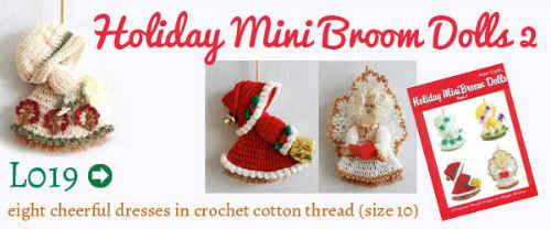 L019-HOLIDAY-MINI-BROOM-DOLLS2-600X250-OPTW